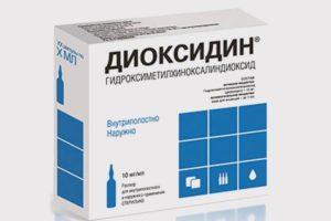 Диоксидин при беременности