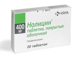 Можно ли одновременно принимать фурадонин и нолицин при цистите