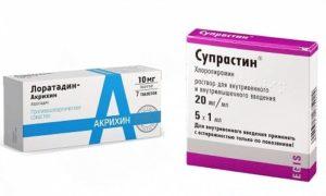 Совместимость супрастина и дексаметазона (таблетки)