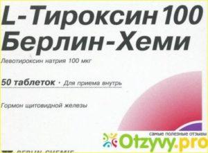 Толстеют ли от тироксина