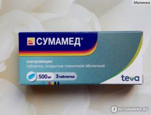 Боль в горле, курс антибиотиков не помог