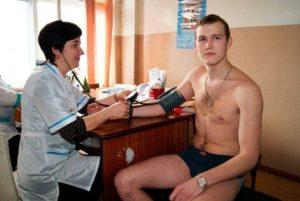 Высокая внутричерепная гипертензия при призыве в армию