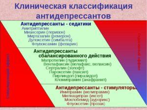 Сочетание транквилизаторов и ноотропных лекарств
