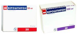 Гиперандрогения легкой степени, прием верошпирон