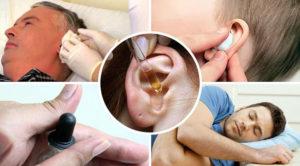 Заложено ухо, ощущения воды в ухе