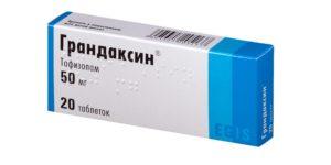 Грандаксин для детей