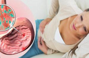 Беременность и хеликобактер
