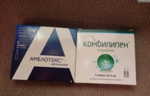 Амелотекс и мидокалм совместно
