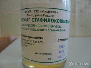 Тонзиллит и бактериофаг