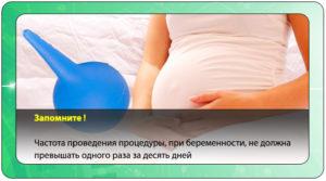 Запоры и вздутие при беременности в третьем триместре