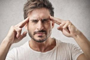 Сдавливание головы, Заторможенность, сложно сфокусировать свой взгляд