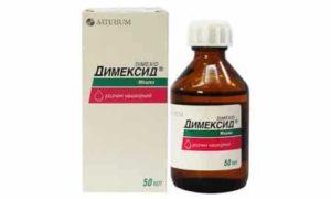 Димексид и грудное вскармливание