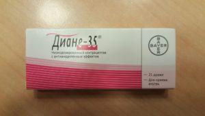 Пропуск таблетки Диане 35
