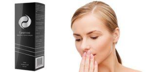 Почему Линекс помогает от запаха изо рта?