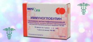 Алкоголь после введения иммуноглобулина
