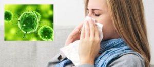 Бактериальный ринит и данцил?