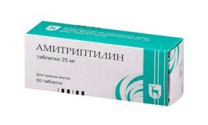 Амитриптилин заменить