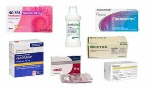 Начались боли в желудке после принятия обезболивающих препаратов