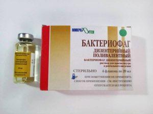 Бактериофаг побочка, совместимость с другими лекарствами