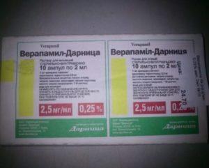 Димедрол и анальгин при беременности