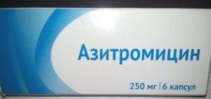 Золотистый стафилококк и Азитромицин