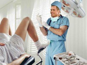 Что делать, к гинекологу идти не хочу
