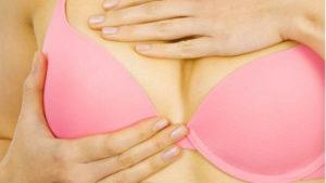 Болит левая грудь во время беременности