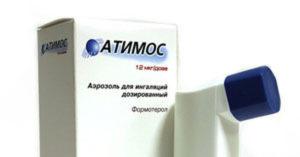 Атимос- это гормональный ингалятор?