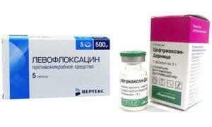 Левофлоксацин и цефтриаксон при пневмонии назначил врач