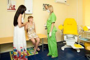 Поход к гинекологу в 15 лет