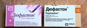 Низкий прогестерон на дюфастоне