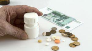 Что делать если у меня нет денег на лекарства?