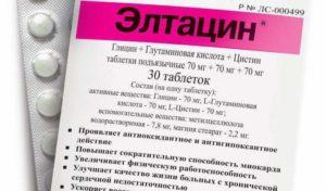Элтацин и всд