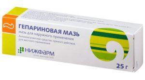 Гепариновая мазь при эндометриозе