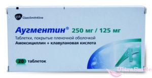 Антибиотик после удаления зуба при беременности