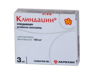 Чем можно заменить клиндамицин