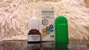 Аллергический ринит-выбор назального спрея