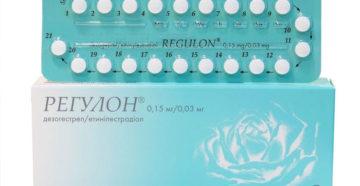 Взаимодействие регулона с другими лекарственными препаратами