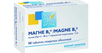 Магне Б6 и алкоголь