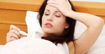 Частые простуды после родов