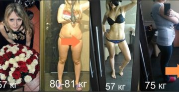 После родов прошло 3 года как похудеть