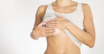 Болит грудь(правый сосок)