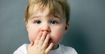 Ребенок перестал говорить
